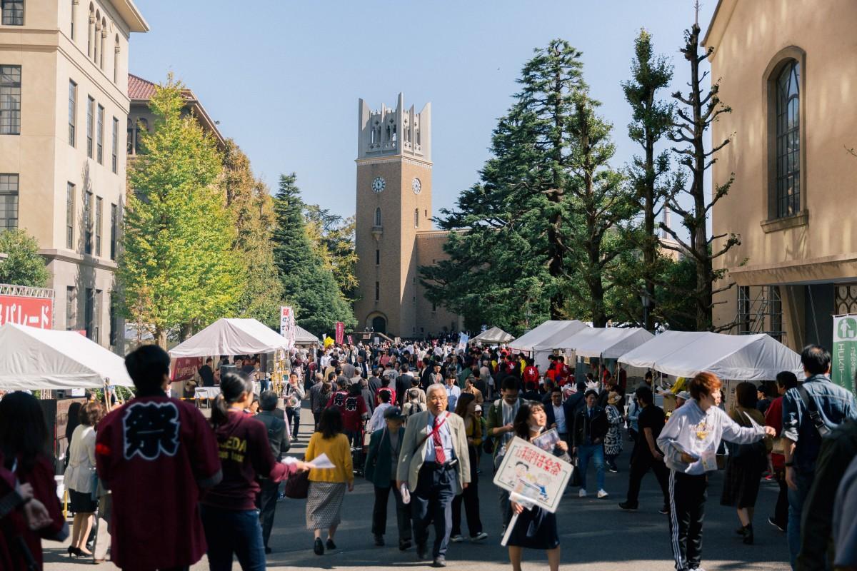 早稲田キャンパスで開催された「稲門祭2018」の様子(提供:早稲田大学校友会事務局)