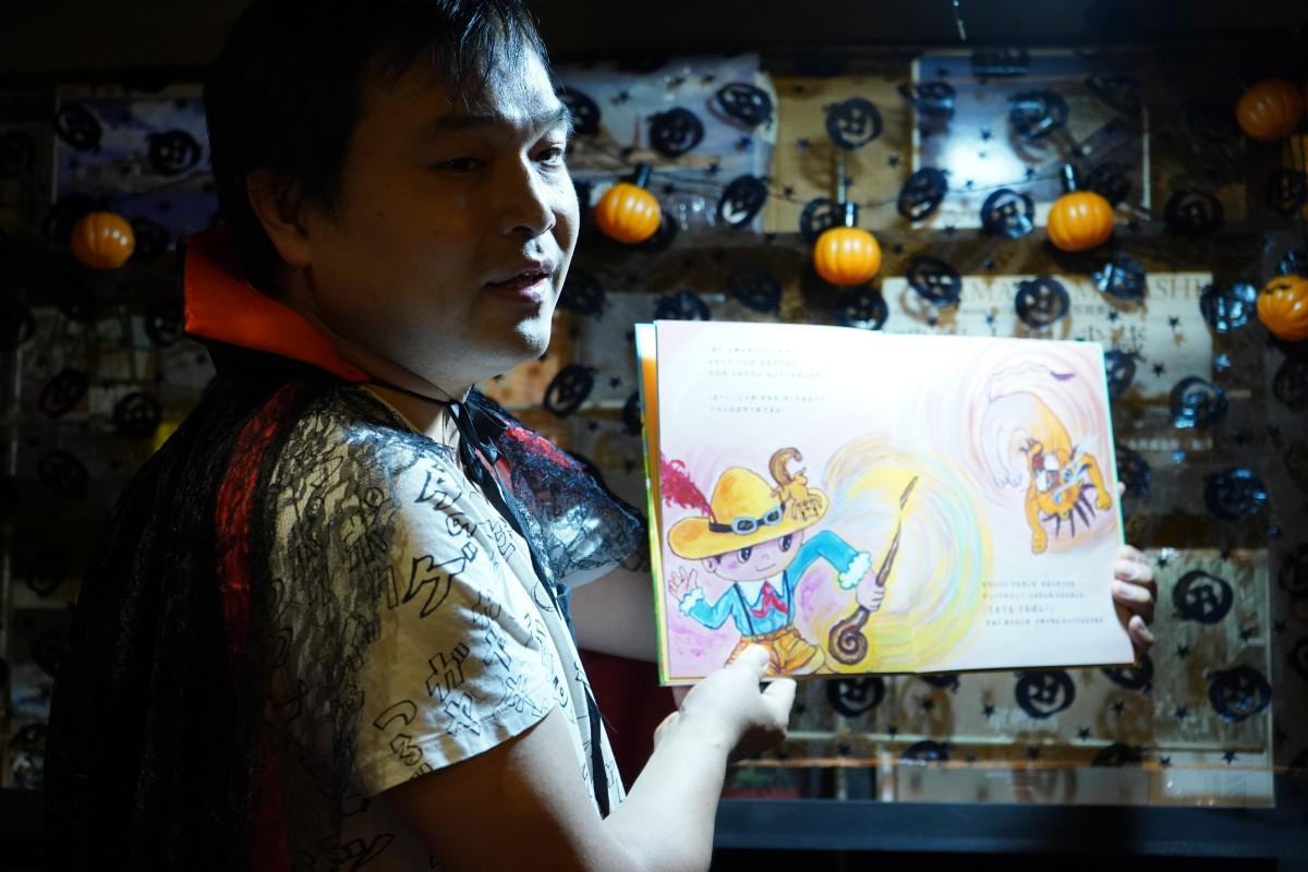 ハロウィーン&16周年イベント「Bar軍艦島×妖怪加藤くん」で、「ぐるぐるぽん」を読み聞かせをする妖怪絵本作家の加藤志異さん