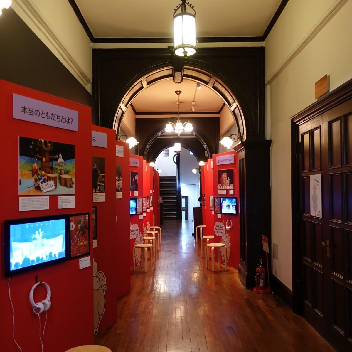 早稲田大学演劇博物館 企画展「コドモノミライ」2階廊下 展示の様子