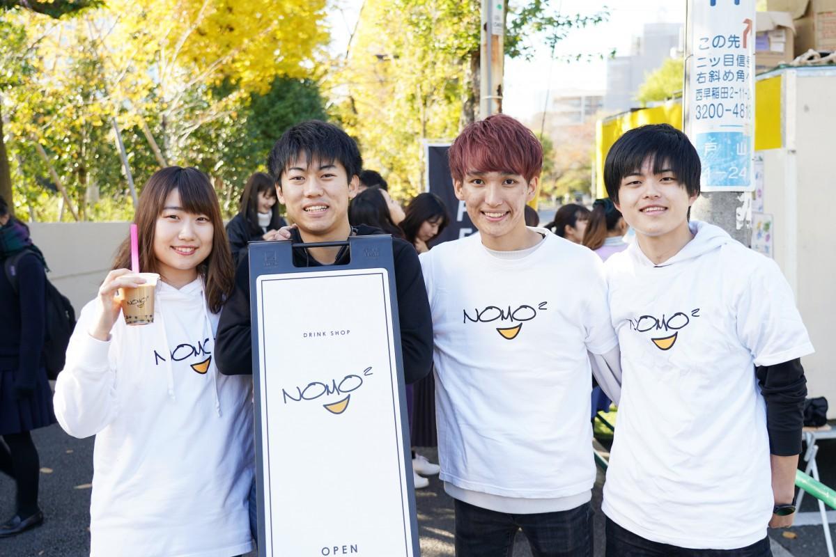 「NOMO2(ノモノモ、2は上付き文字)」の山崎愛里紗さん、奈須野亜斗(あと)さん、曽根脩(しゅう)さん、吉岡宏祐さん(左から)