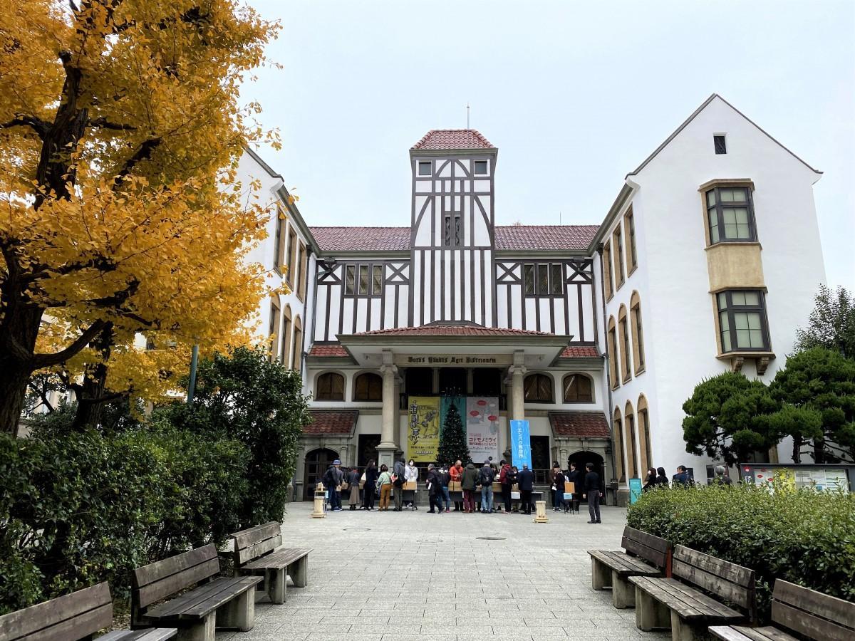 「エンパク青空市」開催の様子 早稲田大学演劇博物館前