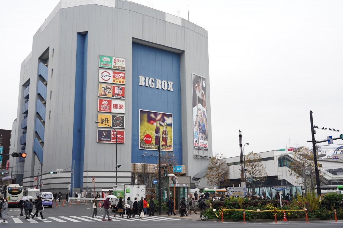 高田馬場駅前に立地する「BIGBOX高田馬場」