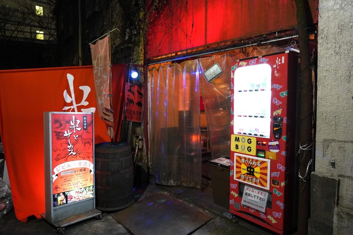 ジビエ居酒屋「米とサーカス 高田馬場本店」の店舗外観
