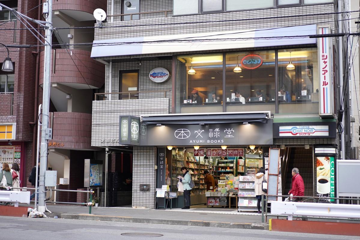1月13日に閉店した「コーヒーハウス・シャノアール早稲田店」(建物の2階)