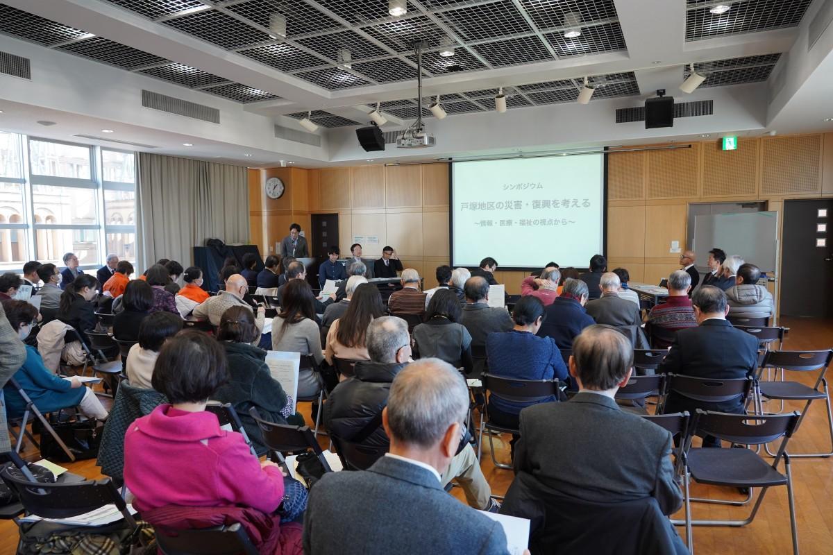 戸塚地域センターで行われた「戸塚地区の災害復興を考える~情報・医療・福祉の視点から~」の様子
