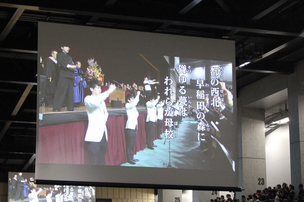 早稲田大学の入学式(昨年の様子)