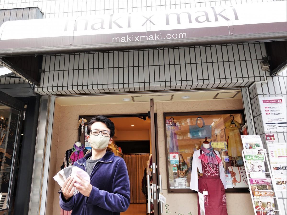 フェアトレードショップ「maki×maki」 店主の岡本匡弘さん