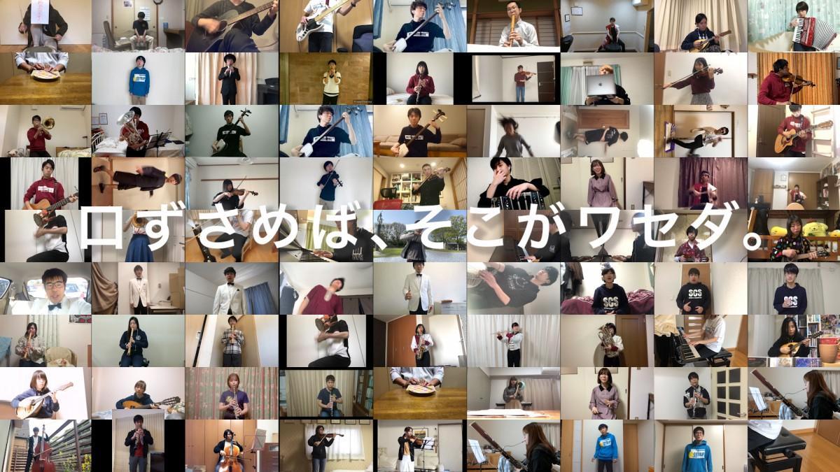 「紺碧の空プロジェクト」動画のキャプチャー画像