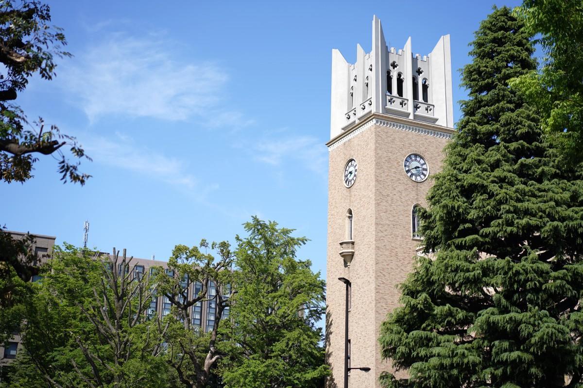 早稲田大学が構内立ち入り禁止を段階的解除へ 緊急事態宣言解除を受け ...