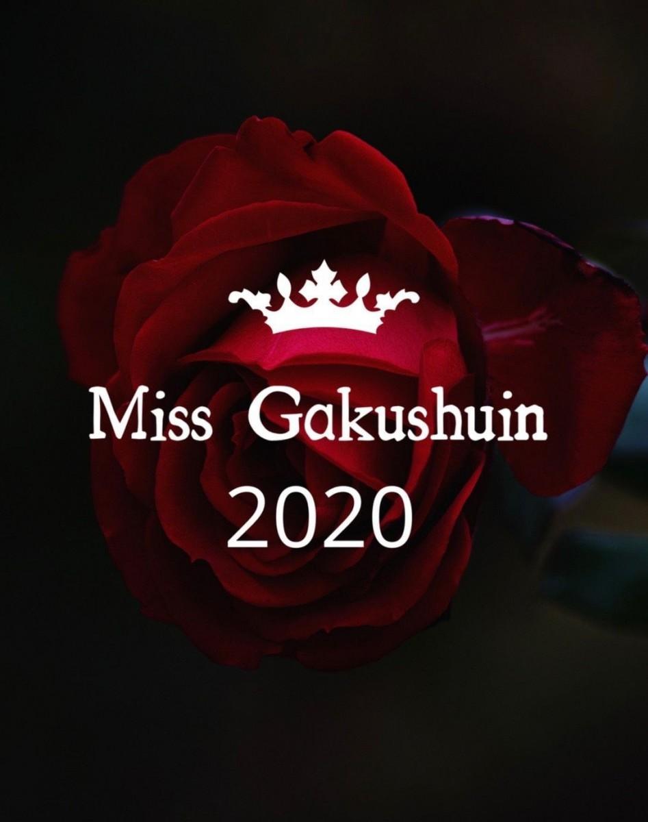 「ミス学習院コンテスト2020」のロゴマーク