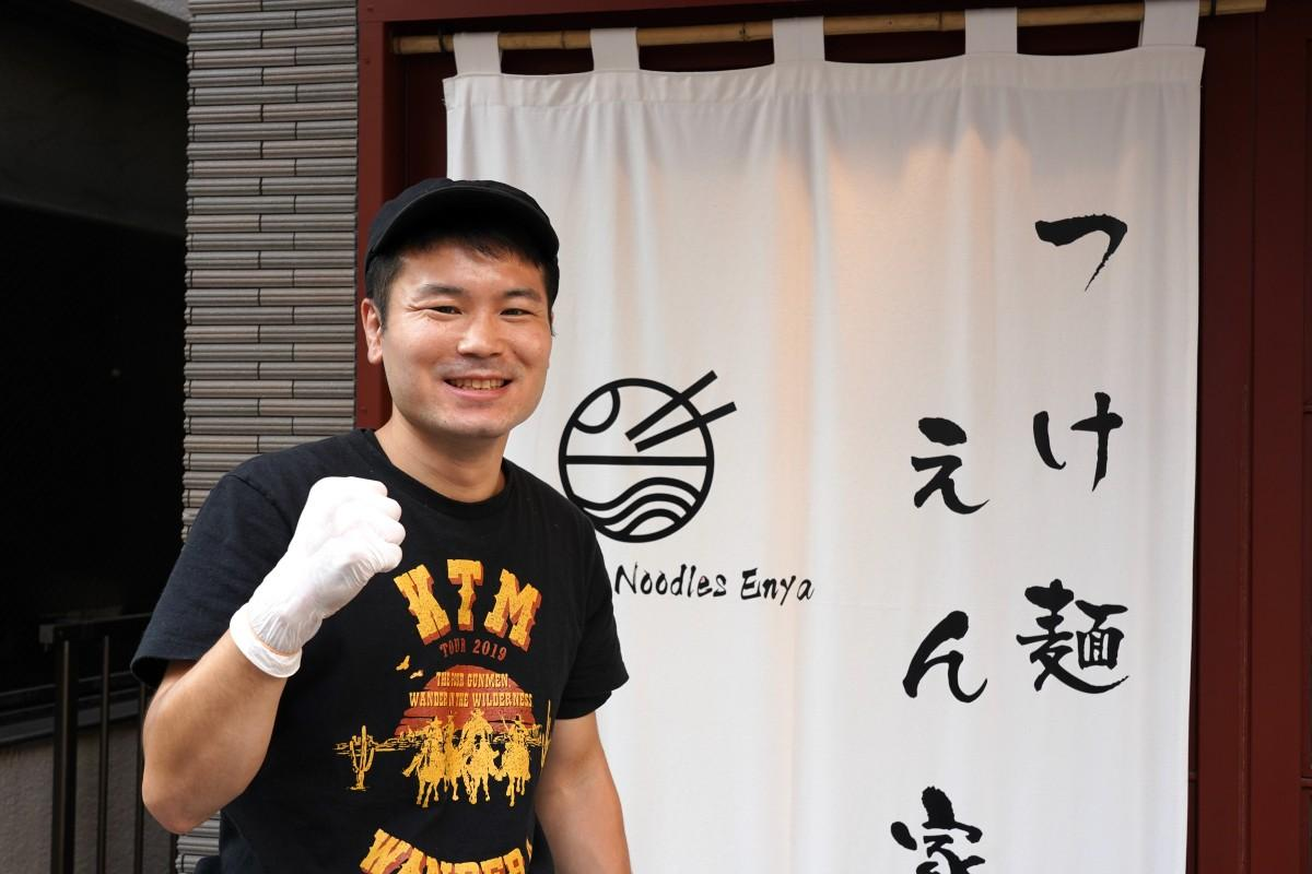 元プロボクサーで「つけ麺 えん家」の店主・白石豊土さん