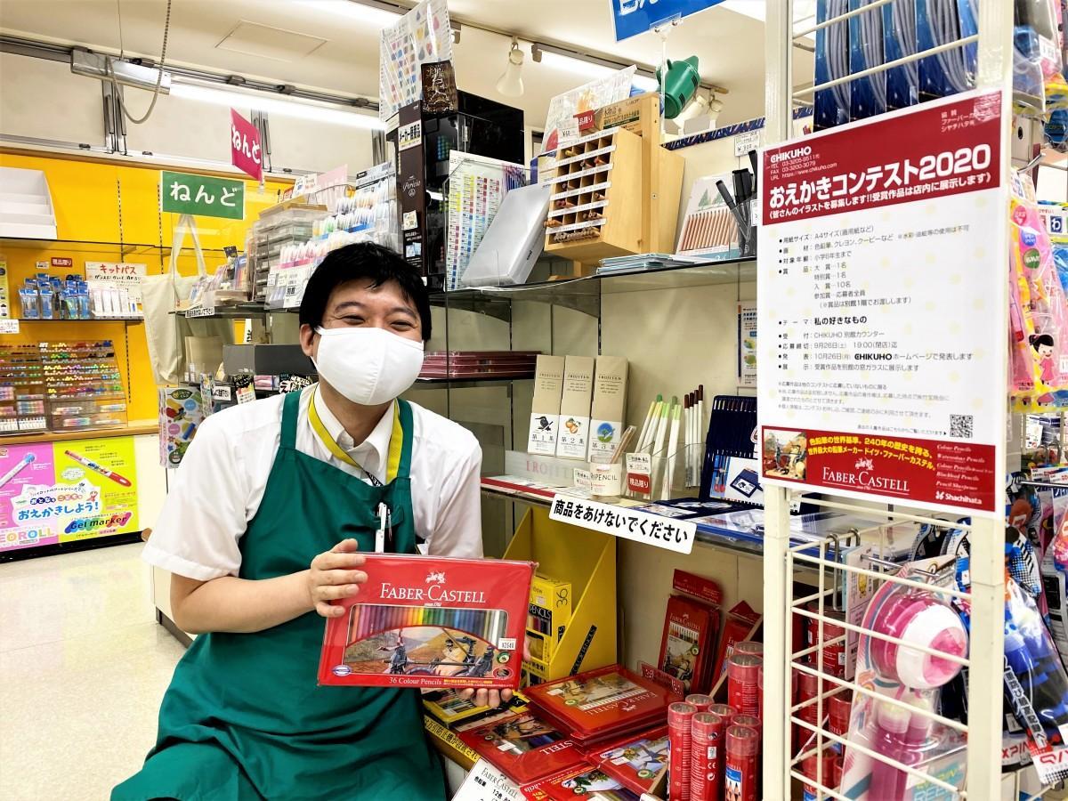 CHIKUHOの菅原大さん、賞品になるファーバーカステルの色鉛筆売り場で