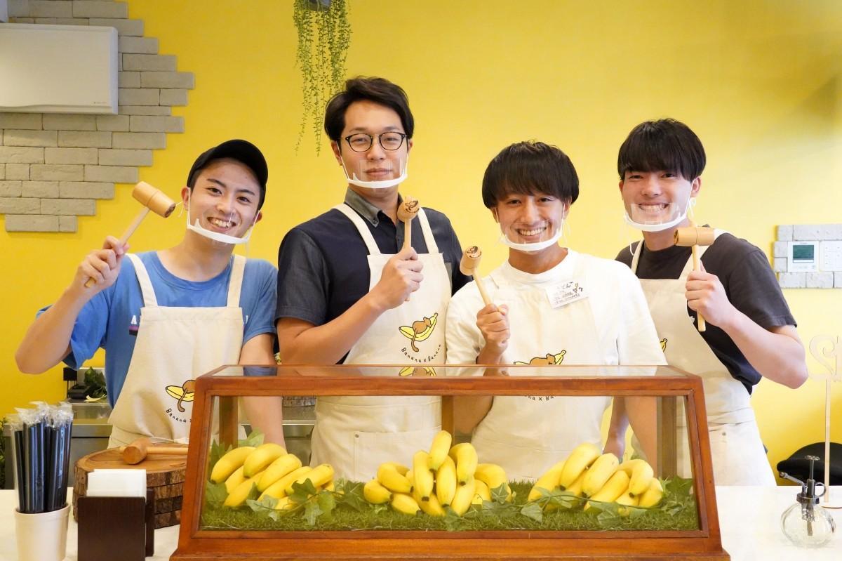 西早稲田のバナナジュース専門店「Banana×Banana」のスバルさん、オーナーの谷口諒馬さん、うどんさん、ジャニーJrさん(オーナー以外は「SHOCKERS」のメンバー)