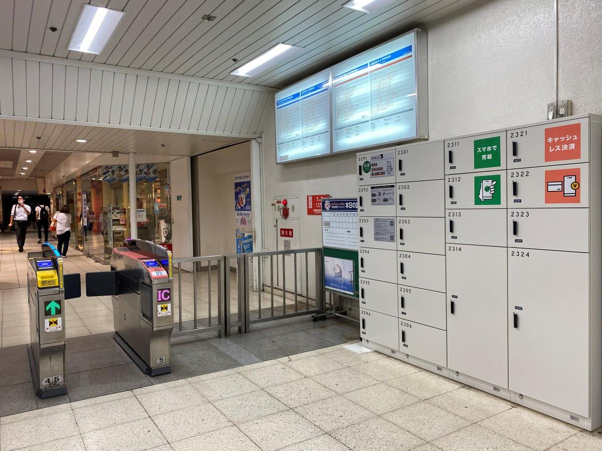 西武新宿線・高田馬場駅に設置されたスマートロッカー「SPACER」(提供:西武鉄道)