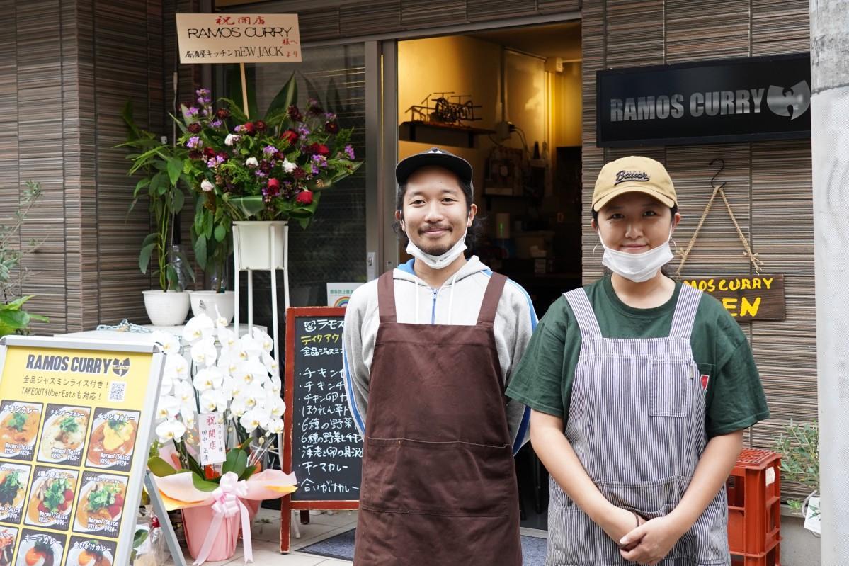 新たに店舗をオープンした「ラモスカレー」のRyoさんとFumiさん(左から)