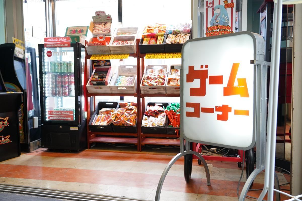 「ゲーセンミカド×ナツゲーミュージアムin白鳥会館」の駄菓子コーナー