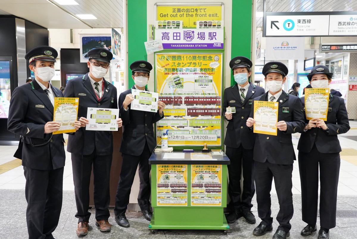 JR高田馬場駅の110周年スタンプラリーのスタンプ台と駅員の皆さん