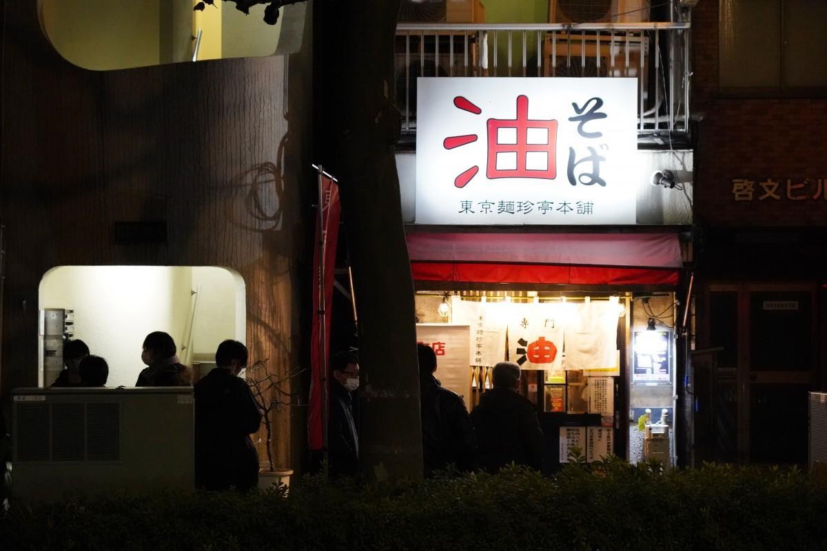 東京麺珍亭本舗鶴巻町本店の最終営業日、営業終了間近の様子