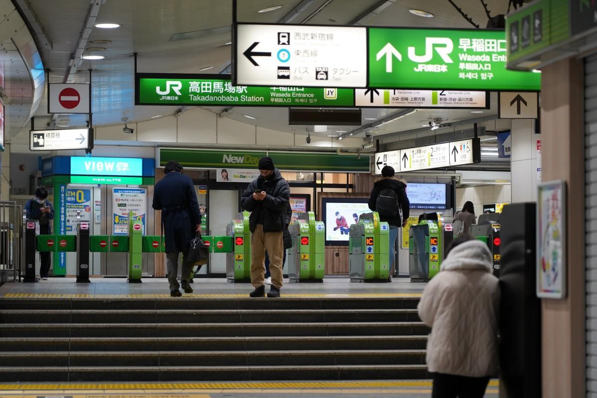 高田馬場駅前、1月20日夜の様子