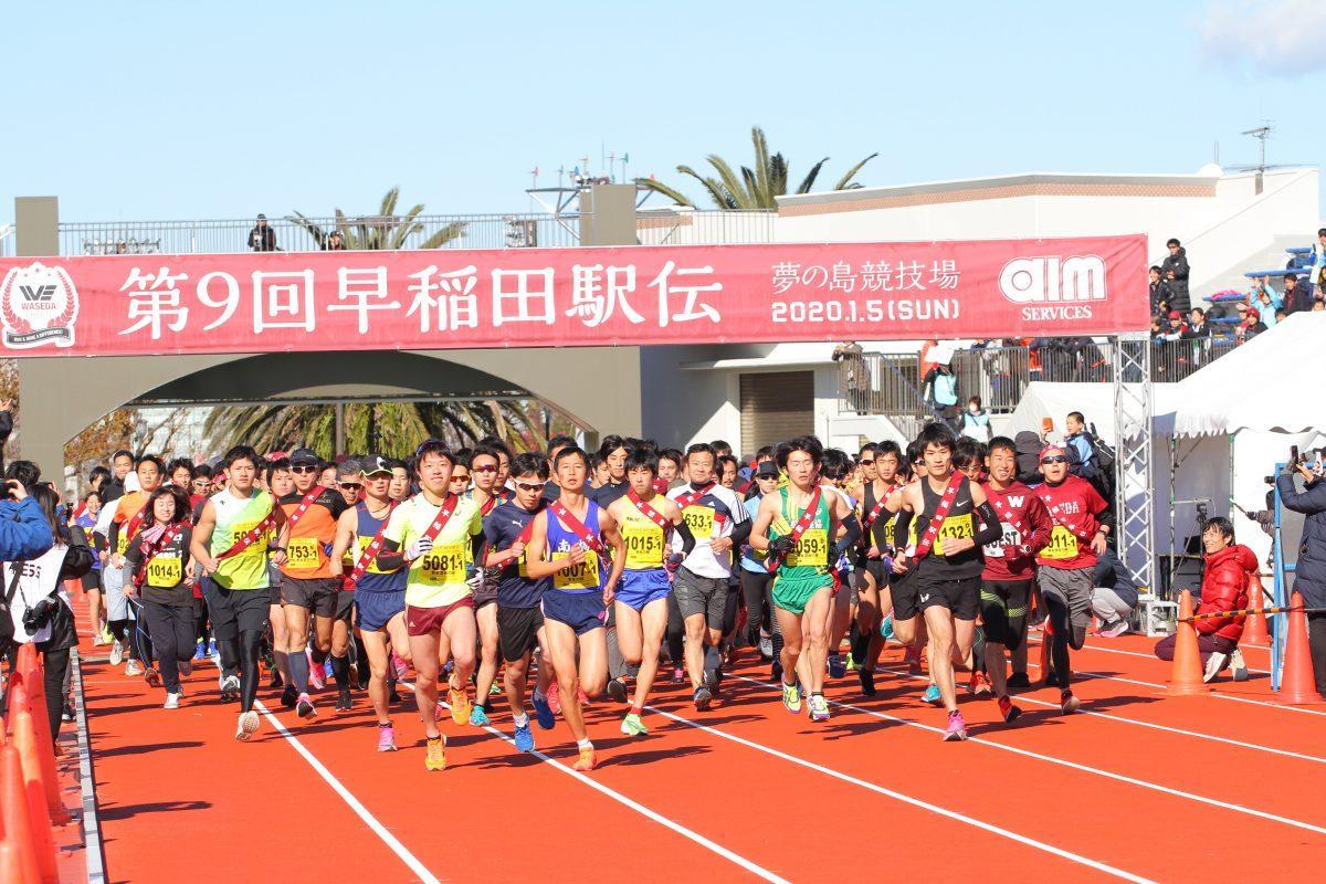 昨年開催した「第9回早稲田駅伝」のスタートの様子(提供:WAVOC)