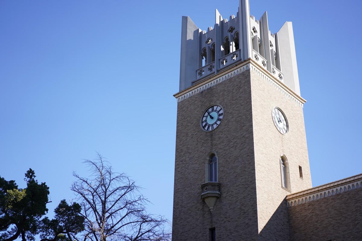 早稲田大学のシンボルとして知られる大隈記念講堂