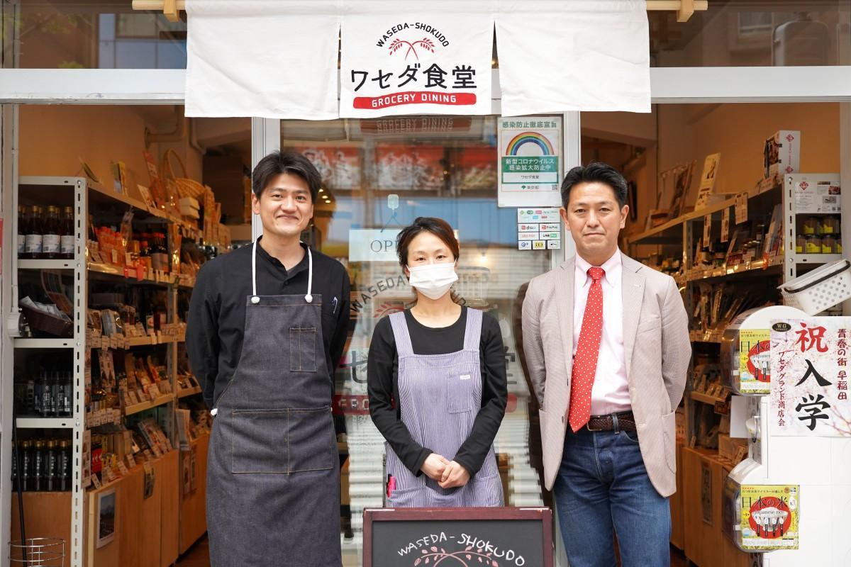 「ワセダ食堂」のシェフ・國本祥史さん、店舗リーダー・伊藤里江さん、代表・塙健司さん(左から、撮影のためマスクを外している)