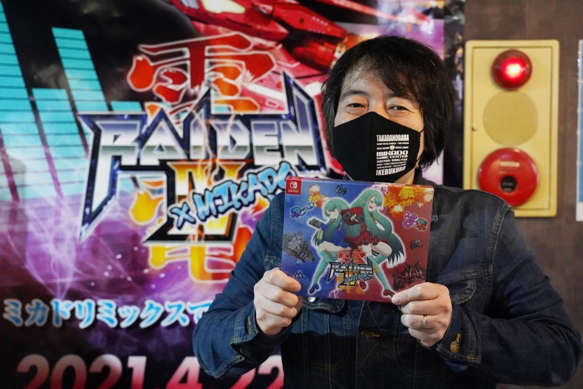 Nintendo Switchソフト「雷電IV×MIKADO remix」を持つ「ゲーセンミカド 高田馬場店」の池田稔店長