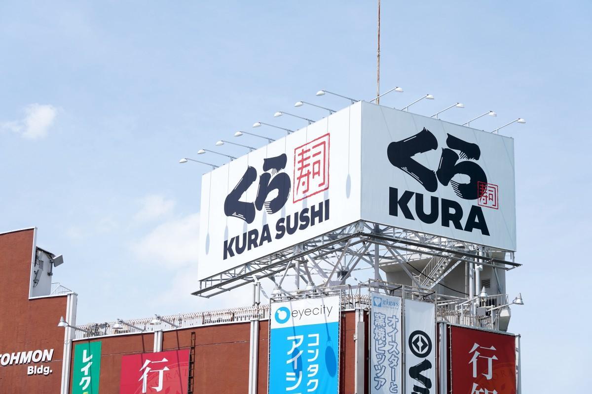 「看板はあるが店舗はない」状況が話題になっていた稲門ビル屋上の「くら寿司」の看板