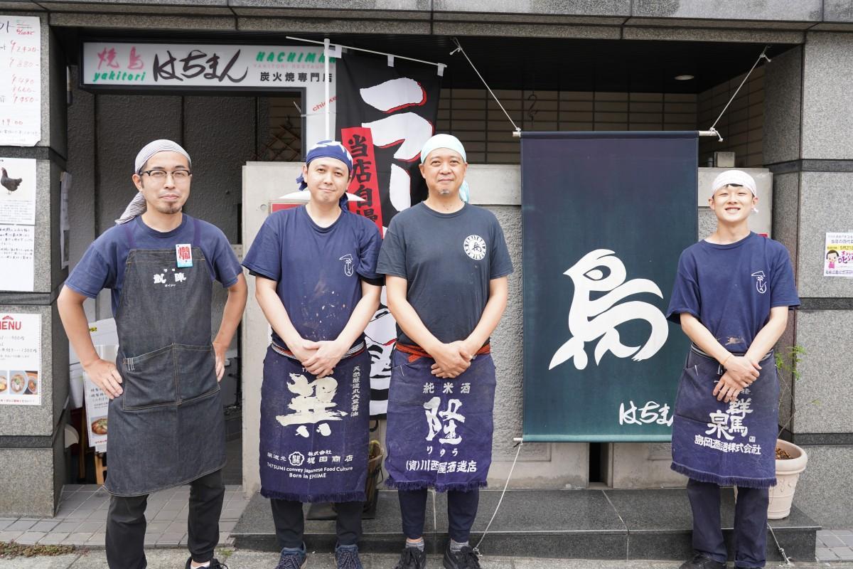 西早稲田の「焼鳥はちまん」の皆さん(右から2番目が店主の安井章人さん、撮影のためマスクを外している)