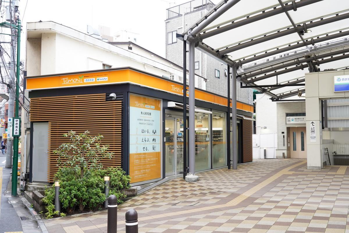 西武・中井駅にある無人決済のコンビニ「トモニー中井駅店」