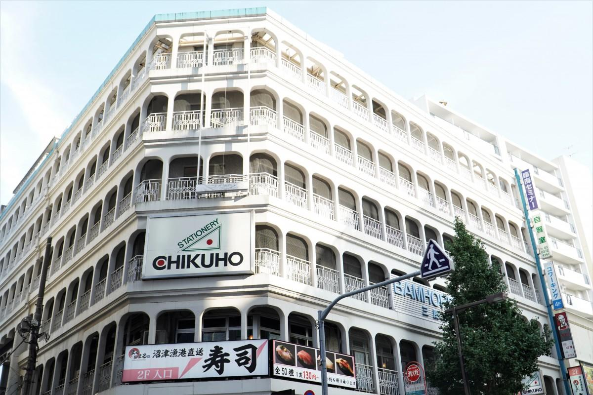 高田馬場駅前の文具店「CHIKUHO」のサイン