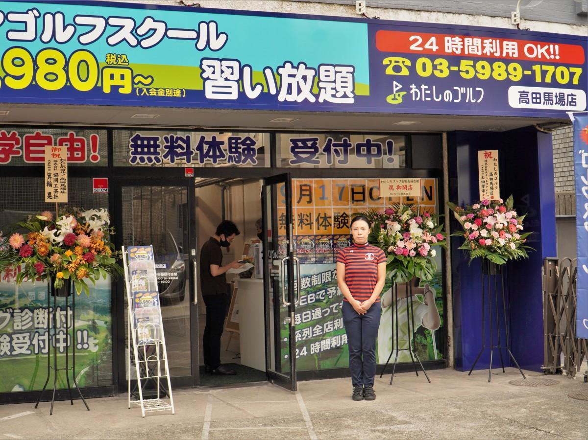 コーチの中山智央里さん、開店日の店頭で