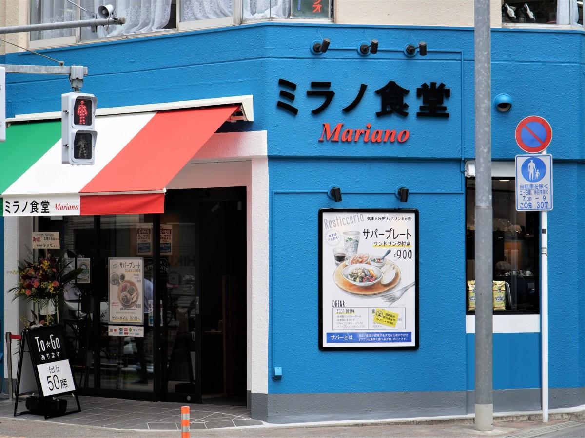 「ミラノ食堂 高田馬場店」外観