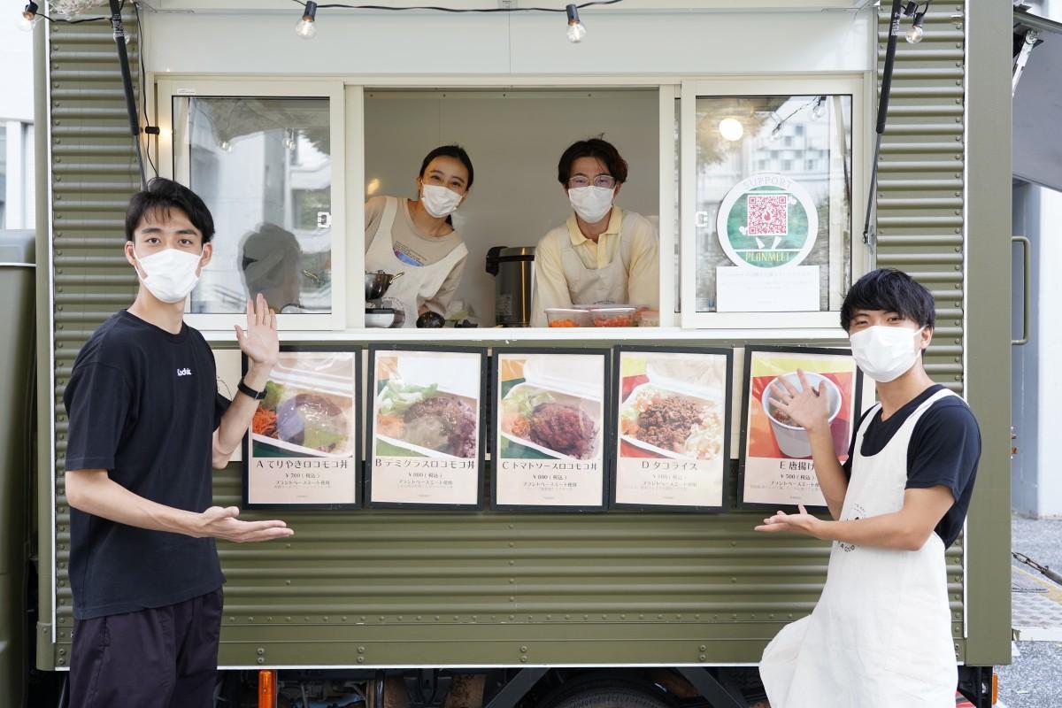 「学生団体Planmeet」の皆さん(左から森俊介さん、西村陽香さん、販売を手伝う中村碧宙(そら)さん、足立楓さん)