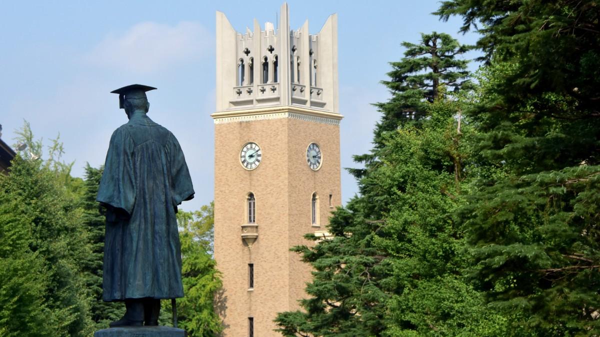 早稲田大学が配布している「大隈重信像」と「大隈記念講堂」の画像 ...