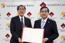 早大と東大が「新しい国私連携」 「相互補完による社会変革拠点」目指す