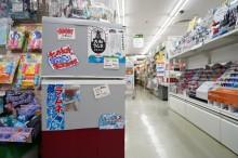 高田馬場の芳林堂書店でレトルトカレーフェア 冷蔵庫設置しラムネ販売も