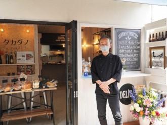 高田馬場に「タカダノバルDELI」再び 手作りの食パンと総菜、緊急事態宣言下の食卓に