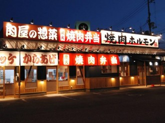 高松に「焼肉ホルモンしんみょう精肉店鶴市店」 精肉店ならではの価格で提供
