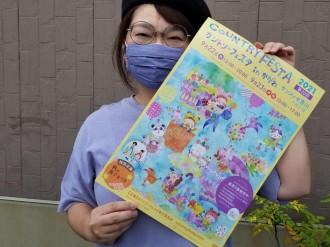 サンメッセ香川でハンドメード作家の祭典「カントリーフェスタ in かがわ」