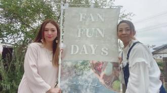 高松・総合運動公園で野外ハロウィーン・イベント 53店舗出店