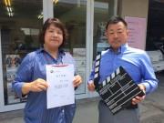 「高砂市フィルムコミッション」がジャパン・フィルムコミッションに加盟 地域活性化へ