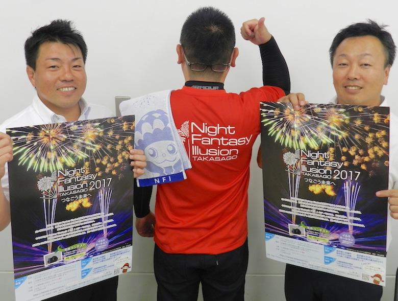 イベントをPRする実行委員会の青柳さんと木澤さんと上田さん