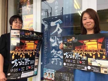 高砂観光交流ビューロー柳瀬貴子さん(右) 大西玲加さん(左)