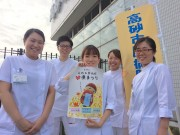 高砂市民病院で健康まつり 「笑顔で健康増進」、測定コーナーや病棟見学会など