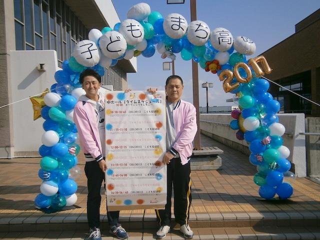 運営するキッズ・スペースの菅寛和さん(左)と上田康正さん(右)