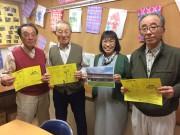 高砂で「米田なかよしフェスティバル」 地域住民が企画、ステージ発表や作品展