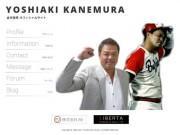 高砂応援大使に元プロ野球選手金村義明さん就任 テレビやラジオで高砂PR