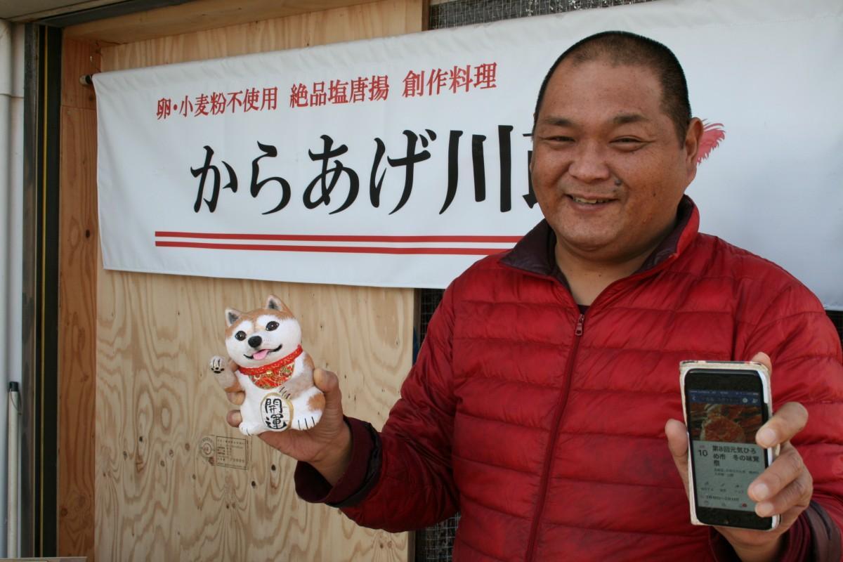 「元気ひろめ市 冬の味覚祭」をPRする川嶋さん