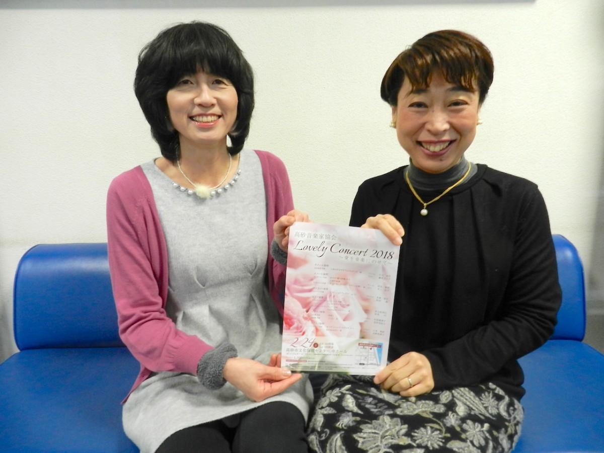 コンサートをPRする高砂音楽家協会の広谷さん(左)と貝塚さん(右)